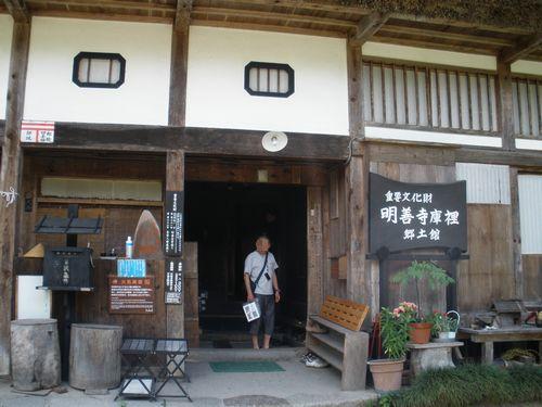 Ryokou_056
