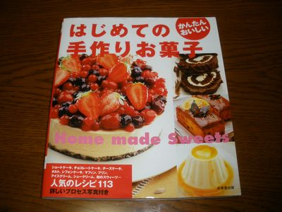 Cake_book_004