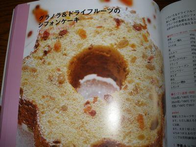 Cake_book_006