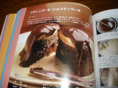 Cake_book_010