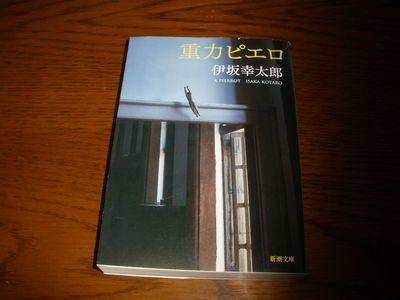 Cake_book_013