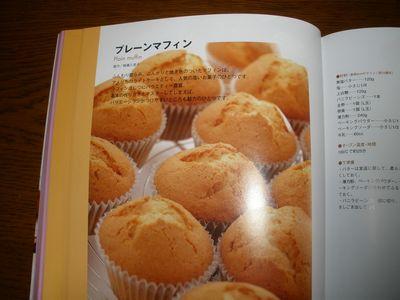 Cake_book_014