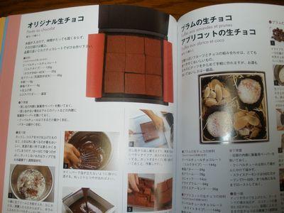 Cake_book_015
