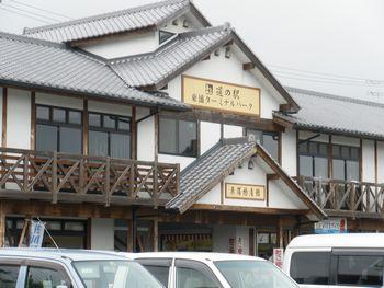 Awaji_032