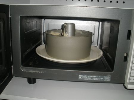 P3093939