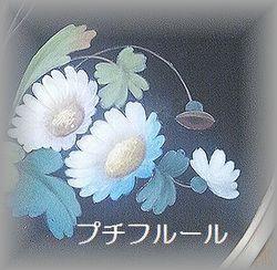 Dsc_1148_3